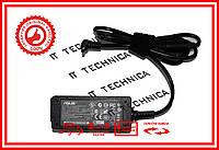 Блок питания Asus 19V, 2.37A (45W), разъем  4.0/1.35 IGH COPY