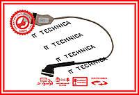 Шлейф матрицы HP Compaq G56 CQ56 CQ62 G62 (DD0AX6LC005 AX6LC005 595188-001 602171-001) (Версия 3)