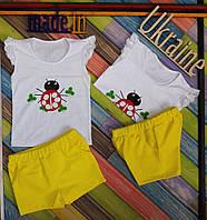 Костюм  детский с шортами летний трикотажный,  размер 80/86, 92/98,104/116, 122/128,  Украина
