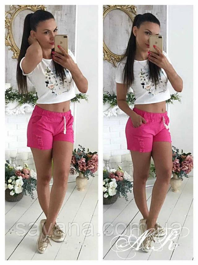 купить женские летние шорты