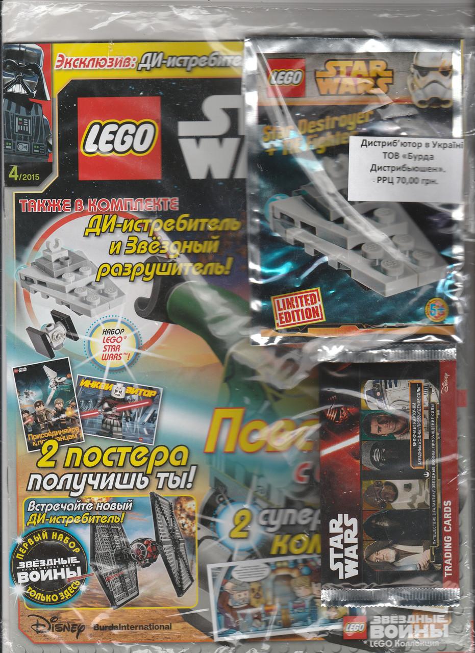 Lego STAR WARS Журнал  №4/2015