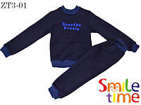 Теплый костюм детский с начесом р.116,122 SmileTime Breathe Freely темно-синий