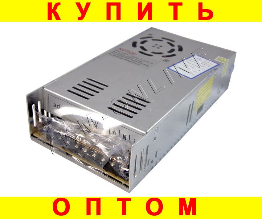 Адаптер Блок питания 12V 30A METAL + ПОДАРОК: Держатель для телефонa L-301