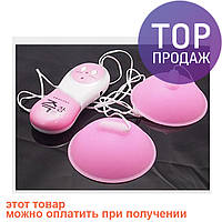 Массажер для груди Breast Beauty Massage Set / прибор для массажа
