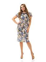 Стильное платье Шанель индивидуальный пошив