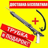 Подводное ружье арбалет SALVIMAR VOODOO 60 см