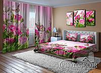 """Фото Комплект """"Рожеві троянди і метелики"""" Штори (2,50*2,60), Покривало (2,10*1,70)"""