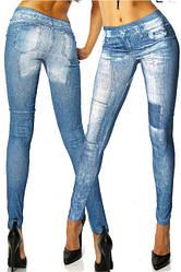 Джеггинсы, лосины и леггинсы под джинс