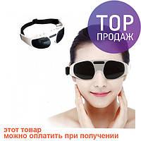 Массажер для глаз Eye Massager KL-218 / прибор для массажа