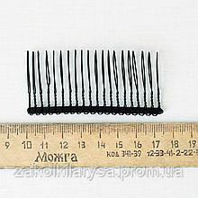Гребешок черный металлический 20 зубцов