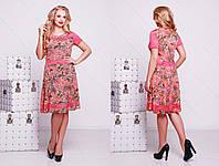 женское летнее платье Кабаре больших размеров в разных цветах