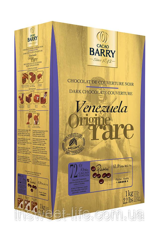 Шоколад черный Cacao Berry Venezuela 72,0% 1кг/упаковка