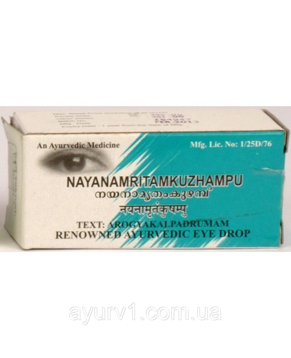 Наян амритам кужхампу / Nayan amritam kuzhampu /10 мл