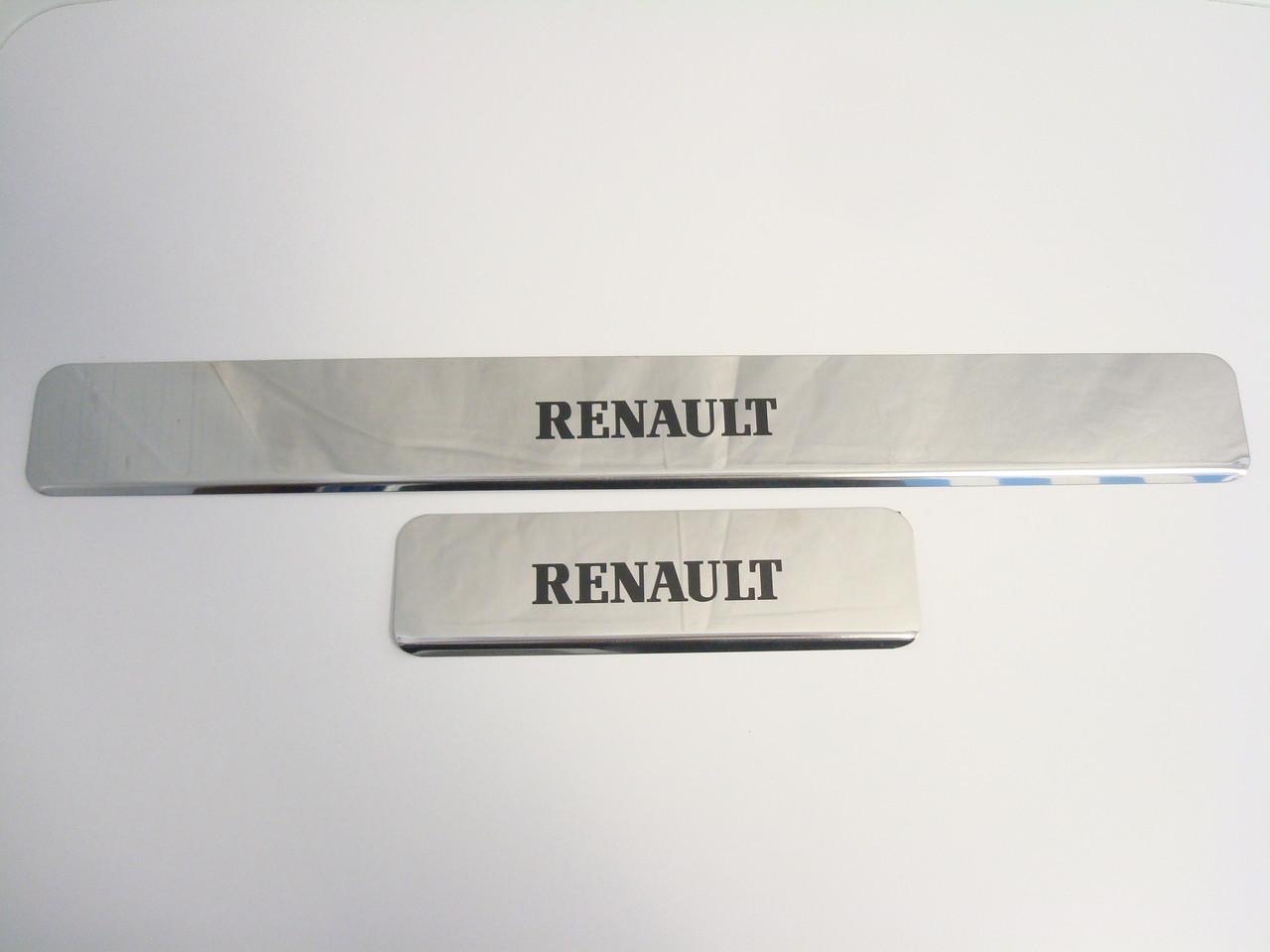 Хромированные накладки на пороги Renault