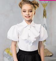 Блузка модная белая школьная на девочек