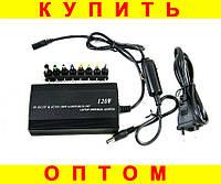 Универсальная зарядка 220 +12V для ноутбука