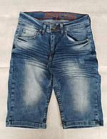 Подростковые джинсовые бриджи для мальчиков Турция