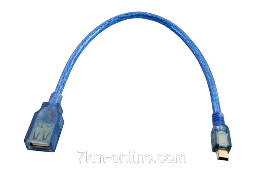 Кабель CU-1055 OTG USB AF- Mini USB 5P 0,3м
