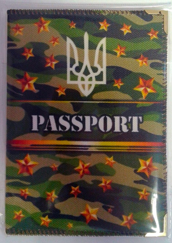 Обложка на паспорт 10164 Хохол Украина