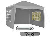 Новый Павильон Садовый Палатка 3х3 3 стенки Полиэстер Быстрая сборка Серый цвет