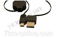 Кабель-рулетка USB / Mini USB, CU-1355