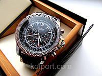 Original! Мужские механические часы JARAGAR АВТОПОДЗАВОД (механика с автоподзаводом часы Jaragar корпус-сталь), фото 1