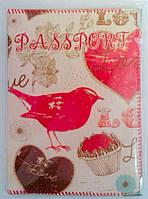 Обложка на паспорт Love 1431+ Хохол Украина