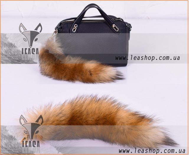 Меховой брелок сувенир из хвостика лисы ФОТО