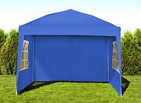 Новый Павильйон Садовый, Палатка 3х3, 3 стенки, Полиэстер, Синий цвет