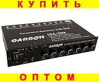 Усилитель CARBON CDA-105E