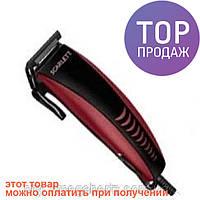 Машинка для стрижки волос Scarlet SC-164/прибор за уходом волос