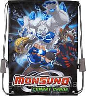Сумка для обуви Monsuno (Монсуно) 600-2K