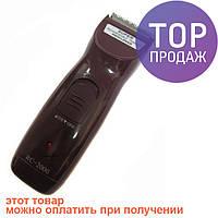 Беспроводная машинка для стрижки волос RC-2000 / прибор за уходом волос