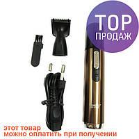 Триммер Domotec 2 в 1 от аккумулятора MS-2288 / прибор за уходом волос
