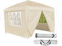 Новый Павильйон Садовый, Палатка 3х3, 4 стенки, Полиэстер, Бежевый цвет