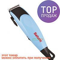 Машинка для стрижки сетевая Saturn ST-HC0360 / прибор для ухода за волосами