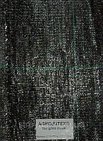 Агроткань Agrojutex (Агроютекс) 100 г/м.кв. агроткань для защиты от сорняков черная Чехия
