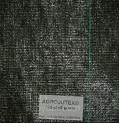 Агроткань Agrojutex 90 пл. от сорняков зеленая Чехия