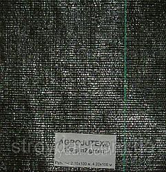 Агроткань Agrojutex пл. 130 г/м.кв. от сорняковзеленая Чехия