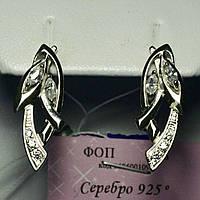 Серьги с цирконом из серебра, удлиненные сс 433, фото 1
