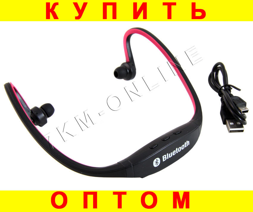 Bluetooth наушники mp3 sport