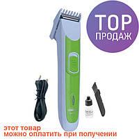 Беспроводная машинка для стрижки волос Nova NHC-3890 / Прибор для ухода за волосами