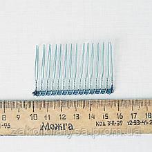 Гребень металлический 15 зубцов