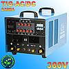 Установка для аргоннодуговой сварки Modern Welding TAVR TIG 315P AC/DC