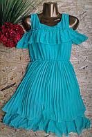 Платье Плиссе 805 мята 42-46р