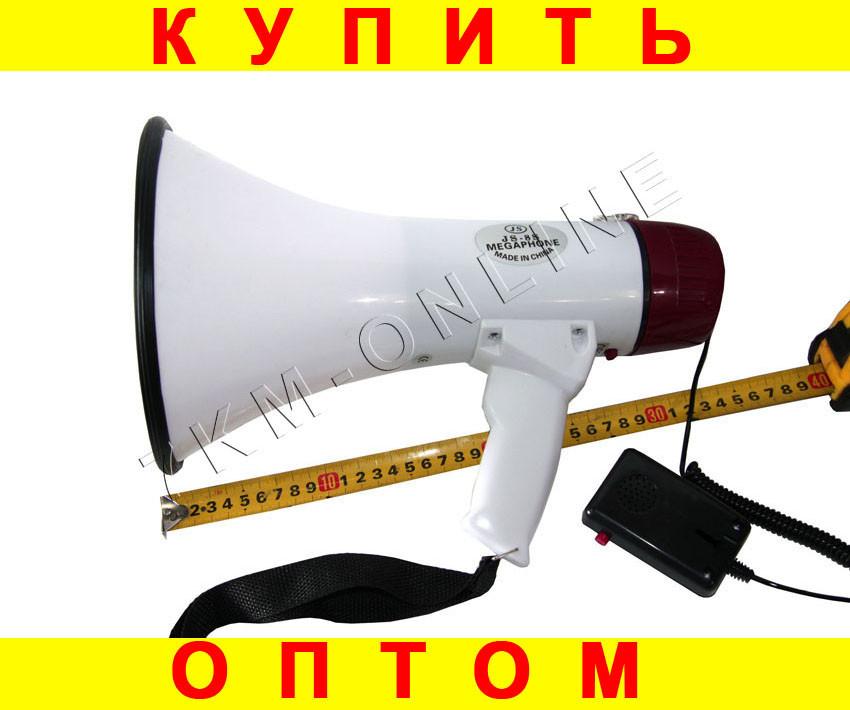 Громкоговоритель рупор с встроенным аккумулятором (Средний)  - Free-Shipping в Одессе