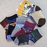 """Носки  детские с защитой от скольжения. 21-26 р.  Детские  носки с """"тормозами"""", носочки для детей"""