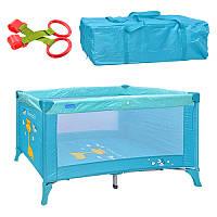 Манеж M 0526 (1шт) детский, голубой, в сумке, 65-120-72см