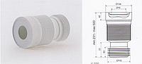 Гофра для унитаза D 110 длина 500мм