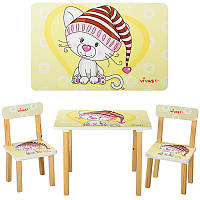 Столик 501-17 (1шт) деревянный, 60-40см, 2 стульчика, бежевая кошка, в кор-ке,